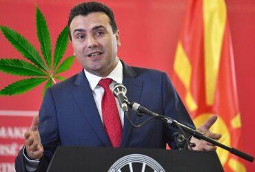 Скопие върви към легализация на конопа